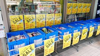 CD・DVD・Blu-ray SALE|北野書店(川崎市幸区)