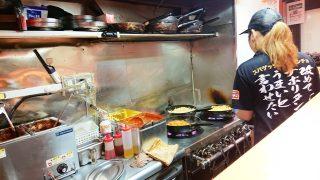 厨房|スパゲッティーのパンチョ 蒲田店