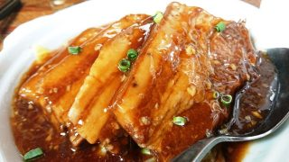 豚の角煮|歓迎 あやめ橋店(ホアンヨン)