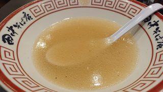 スープ|田中そば店 蒲田店