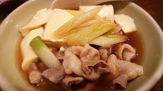 肉豆腐|八戒(梅屋敷)