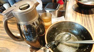 スープ割り ぶらぶら 横浜店