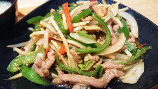 牛肉とピーマン炒め(アップ)|阿里城 川崎ルフロン店