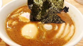特製つけ麺のスープ|つけ麺 玉 赤備え