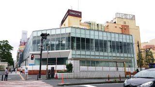 川崎ゼロゲートもうすぐオープン(2019年7月9日)