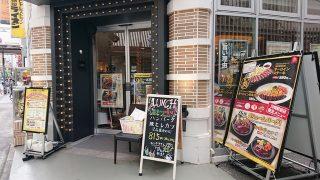 店舗入口(ランチ)|ビヤレストラン銀座ライオン 川崎駅前店