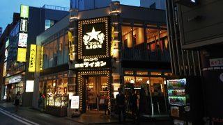 店舗外観|ビヤレストラン銀座ライオン 川崎駅前店