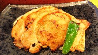 豚の玄米甘酒味噌漬け御膳:豚肉|さんるーむ アトレ川崎
