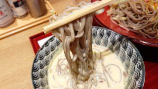 麺リフトアップ|そばえもん 川崎アゼリア店