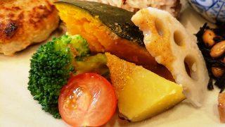 30品目プレート:野菜|さんるーむ アトレ川崎