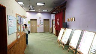 2Fタオルカウンター&浴場入口|ヨコヤマ・ユーランド鶴見