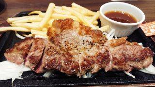 グラスフェッドサーロインステーキ(150g)|ビヤレストラン銀座ライオン 川崎駅前店
