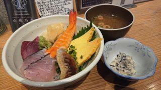 海鮮3色丼|駿河屋賀兵衛 川崎アゼリア店