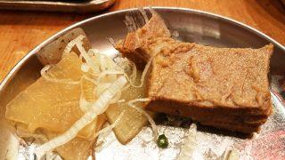 牛もつ塩煮込み(アップ)|串かつ でんがな 川崎店