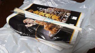 からたま弁当のパッケージ|から揚げの天才 矢口渡店