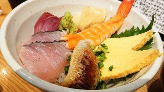 海鮮3色丼(アップ)|駿河屋賀兵衛 川崎アゼリア店
