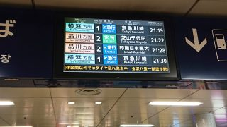 京急線事故の影響(羽田空港駅)