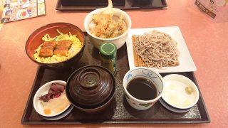 小うな丼と小天丼のトリオセット|華屋与兵衛 多摩川大橋店