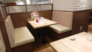 ボックス席|ラパウザ アトレ川崎店