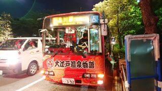 無料バス(品川)|東京お台場 大江戸温泉物語