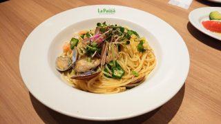 海老と浅利の和風 柚子風味|ラパウザ アトレ川崎店