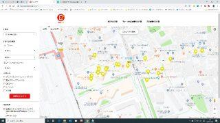 ポイント還元マップ(新川崎・鹿島田駅周辺)