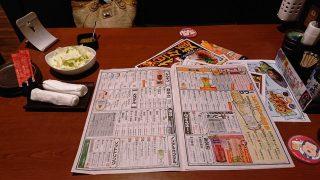 メニュー キタノイチバ 鹿島田駅前店