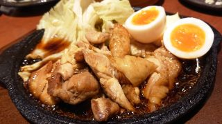 鶏の照焼きステーキ キタノイチバ 鹿島田駅前店