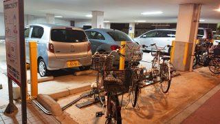 駐輪場・駐車場|華屋与兵衛 多摩川大橋店