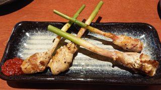 葉生姜の肉巻き キタノイチバ 鹿島田駅前店