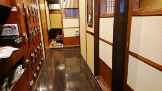 お座敷 キタノイチバ 鹿島田駅前店