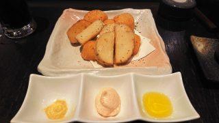 米粉で揚げたきたあかりと長芋のポテトフライ|隠れ房 川崎店(川崎DICE)