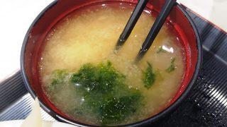 みそ汁|ぐるめ丼亭(二代目ぐるめ亭)ラゾーナ川崎店