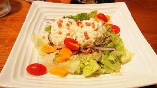 ポテトとベーコンのサラダ|THE やきとり 喜作