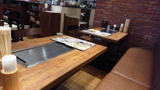 テーブル席|釜たけうどん めっせ熊 ラゾーナ川崎プラザ店