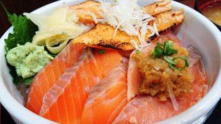 サーモンづくし丼(アップ)|ぐるめ丼亭(二代目ぐるめ亭)ラゾーナ川崎店