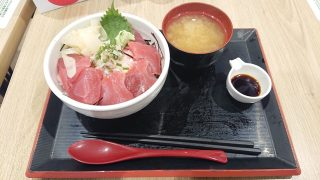 まぐろ丼|ぐるめ丼亭(二代目ぐるめ亭)ラゾーナ川崎店