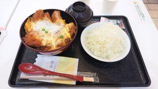 ヒレとロースのWかつ丼|とんかつ まい泉 ラゾーナ川崎プラザ店