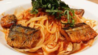 秋刀魚と舞茸のトマトソース梅風味(アップ)|ラパウザ アトレ川崎店