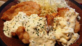 チキン南蛮(アップ)|やきとりセンター 川崎リバーク店