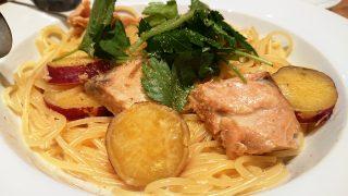 秋鮭とサツマイモの豆乳胡麻クリーム(アップ)|ラパウザ アトレ川崎店