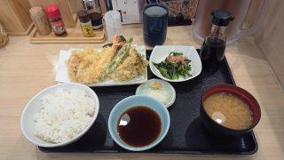 これぞ!オールスター天ぷら定食|天丼てんや 川崎アゼリア店