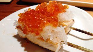 鮭のいくらおろし串|とり鉄 武蔵新城店