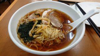 チャーシュー麺|金春 本館(蒲田)