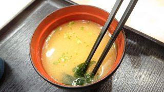 みそ汁|天丼てんや 川崎アゼリア店