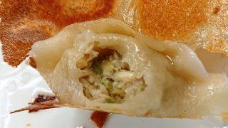 羽根付き焼き餃子(断面)|金春 本館(蒲田)
