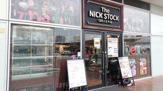 店舗外観|NICK STOCK ラゾーナ川崎