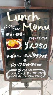 ランチメニュー|M&C-cafe@ラゾーナ川崎