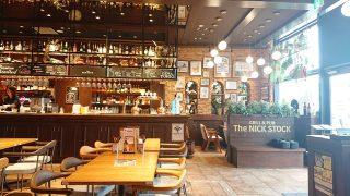 店舗内観(カウンターとテーブル席) NICK STOCK ラゾーナ川崎