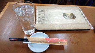 お箸とメニュー|金春 本館(蒲田)